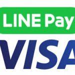 LINEPay_Visa